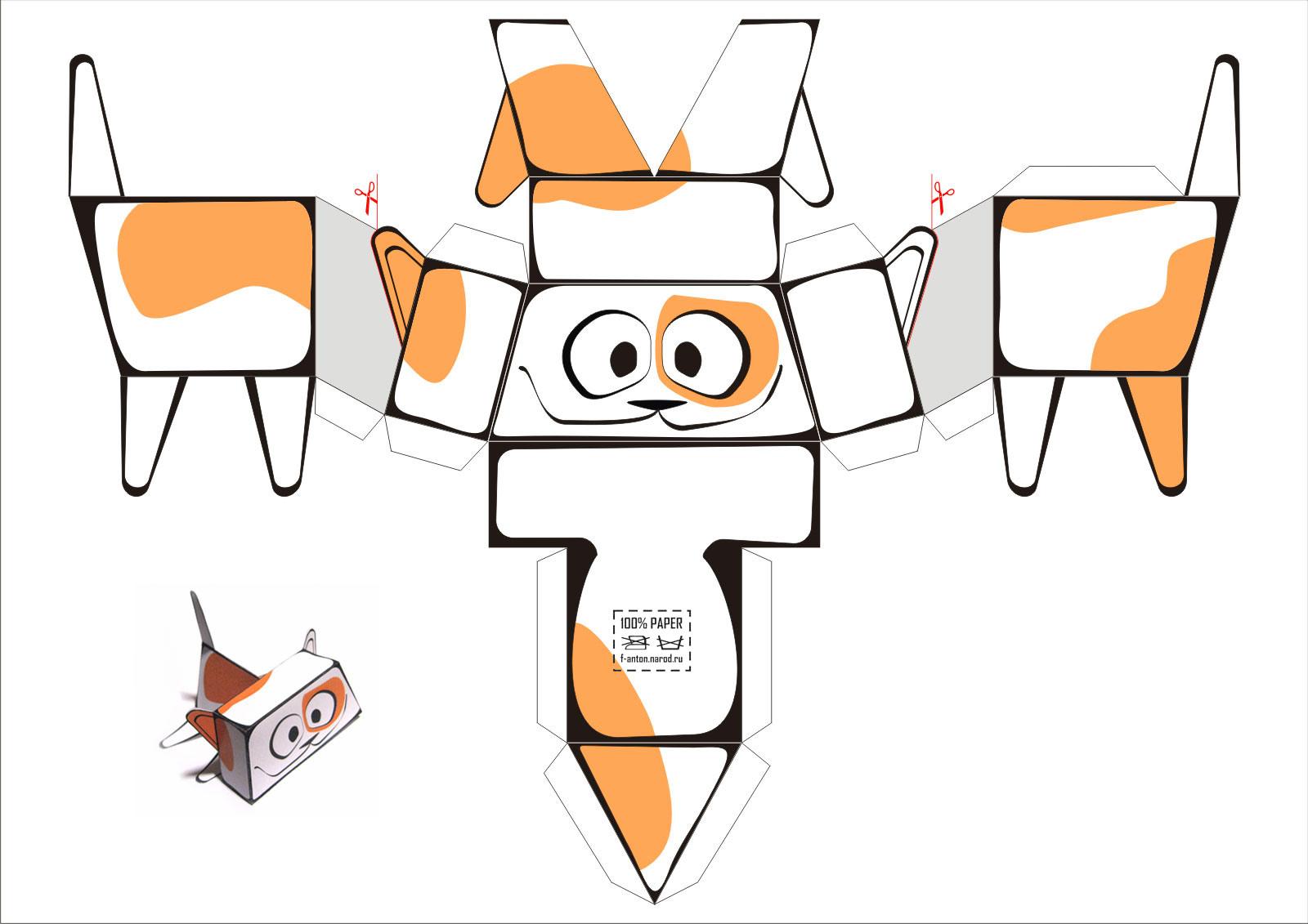 Как сделать какие нибудь игрушки из бумаги