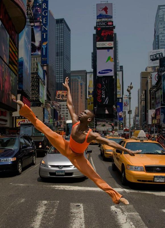 Городской балет