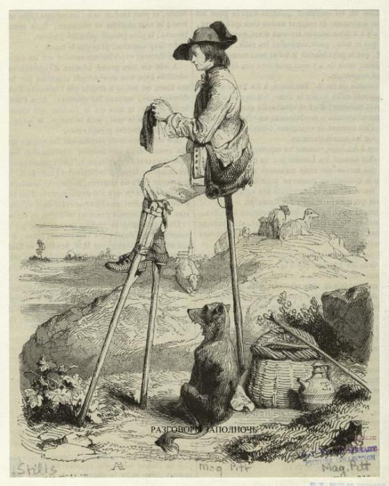 Из истории ходуль