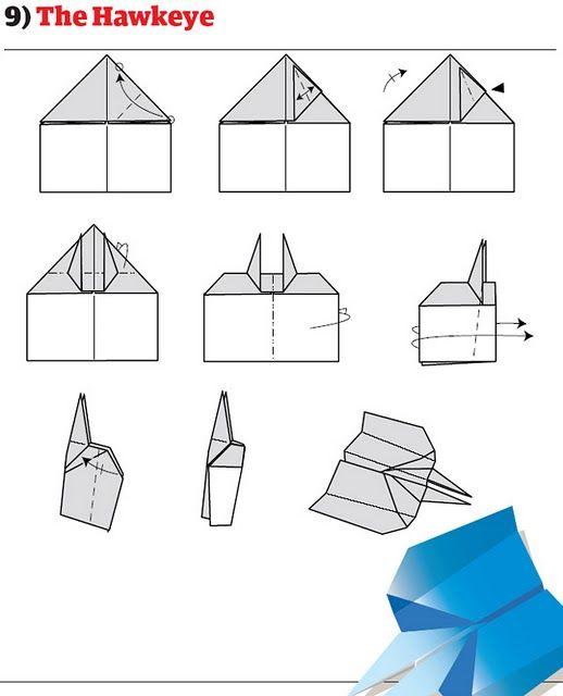 Бумажные самолёты